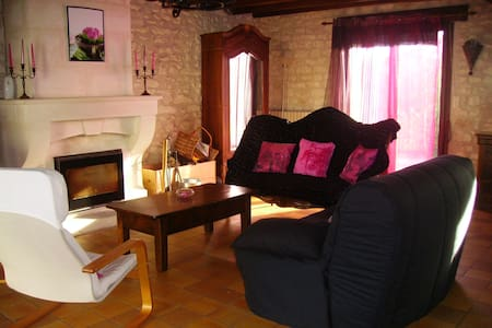 A charming cottage in Brenne - Saint-Genou - Huis