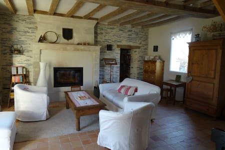 Charmante maison - Saint-Sylvain-d'Anjou - Hus
