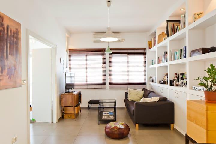 Bright and comfy Designer Suit - תל אביב יפו - Apartment
