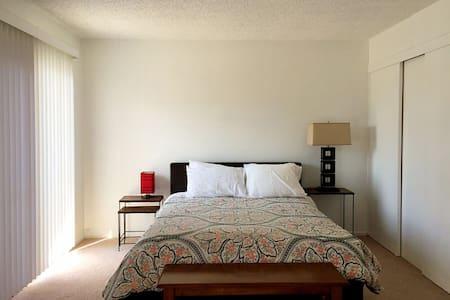 Comfortable Bright Spacious Private Suite near IVC - 尔湾 - 独立屋