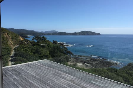 Stunning Views on the Coast - Rawhiti