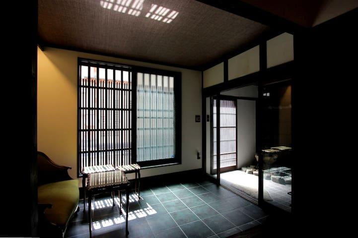 Historical Machiya near Kiyomizu temple (Sale!) - Kyōto-shi - Huis