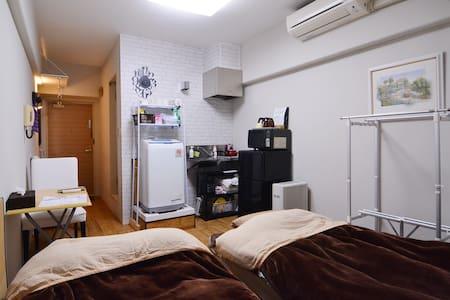 Shinsaibashi503(White brick) - Chuo Ward, Osaka - Apartmen