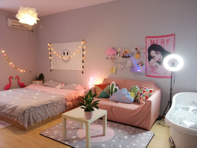 My home天津站地铁三号线少女心公寓 - 天津 - Flat