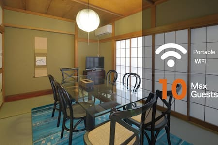 NEW30%OFF!Fancy Huge Asakusa House TW6 - Edogawa-ku - Дом