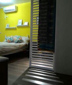 中原夜市溫馨套房 讓您有回到家的舒適感~ - 台灣桃園市 - 獨棟