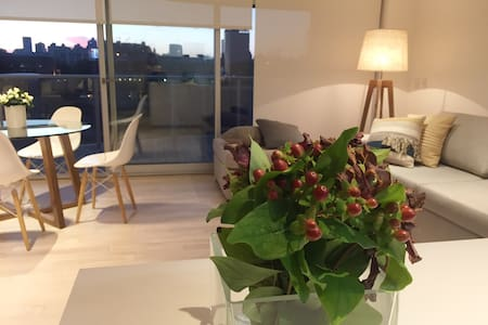 Modern Brand New in Puerto Madero! - Buenos Aires - Apartment