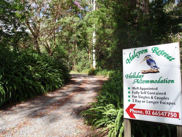 Halcyon Retreat on Coffs Coast - Woolgoolga - Casa