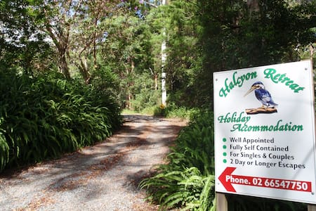 Halcyon Retreat on Coffs Coast - Woolgoolga