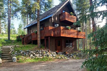 Charming Breck Mountain Cabin - Blue River - House