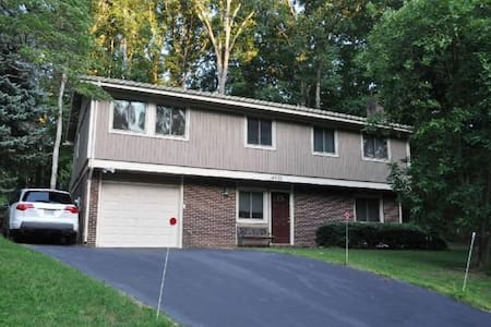 Private level with bed, bath & wifi - Gaithersburg - Hus
