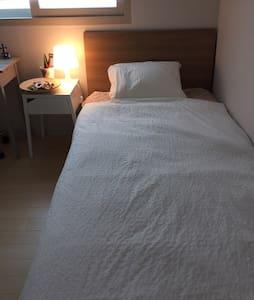 Shoo's B&B: enjoy your time alone! - Jeju-si - Apartment