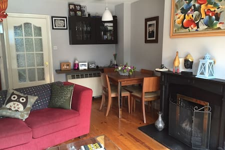 Cosy 2 bed home close to Dublin City - Inchicore - 独立屋