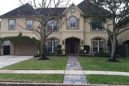 Magnificent Bellaire Home - Bellaire - Haus