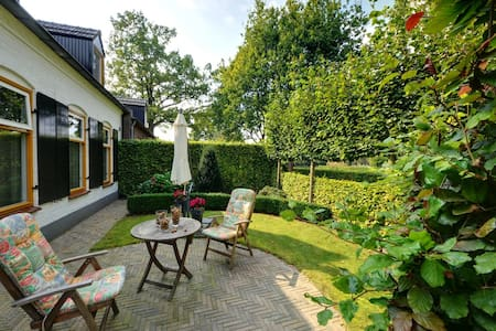 `Leuk B&B  in romantisch Eersel` - Eersel - Bed & Breakfast
