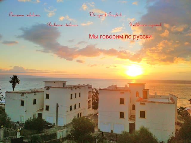Sirena Ligea. Mito di Calabria, relax & kite