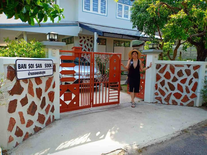 Ban Soi San-Sook Homestay บ้านซอยแสนสุข