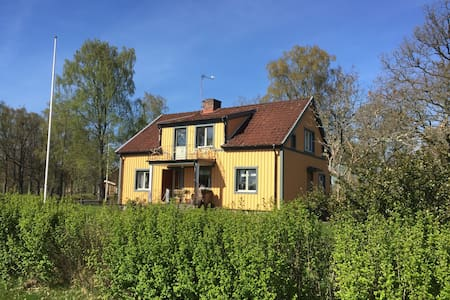 Ekhaga B&B in the middle of Småland - Värnamo - Гестхаус