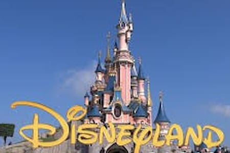 Disneyland paris 4 rooms 8p - Serris