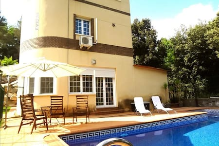 Luxurious casa de Caldes de Montbui 30 minutes from Barcelona and the beach - Barcelona Region - Villa
