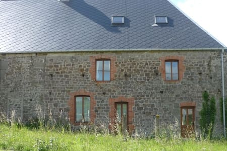 Converted 6 Bed Barn - all Mod Cons - Tessy-sur-Vire - Hus