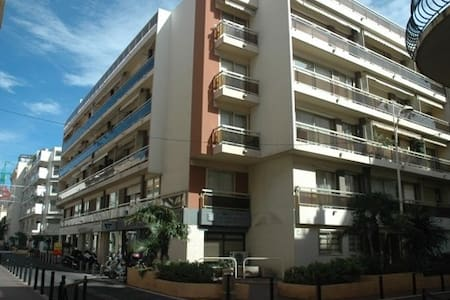 Studio 1 minute from the beach/Croisette of Cannes - Cannes - Apartment