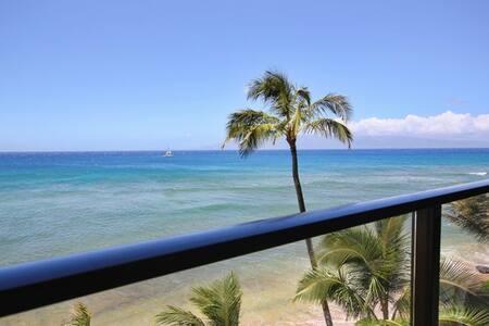 Mahana 507 One Bedroom Oceanfront Luxury - Lahaina - Lakás