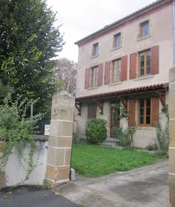Maison auvergnate de charme - Veyre-Monton - Dům