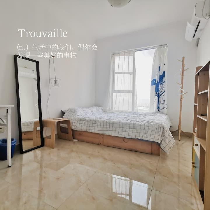 乐元居/日式大床房,长隆地铁旁,步行可达,免费巴士直发,干净整洁文艺空间