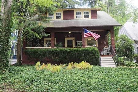 NEW LISTING! 42 Forest Lane