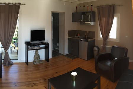 Appartement Cosy T2 Tresses - Bordeaux