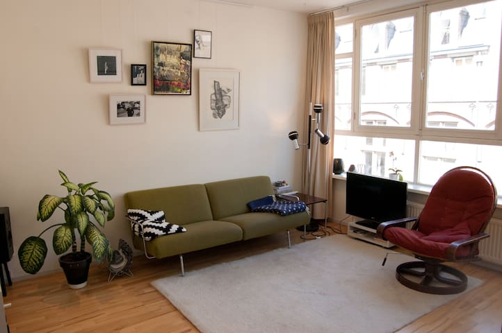 Light and modern apartment in Amsterdam East! - Amsterdam - Flat