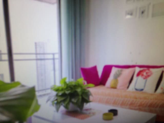 jing shan hill residence - akita-ken - Appartement