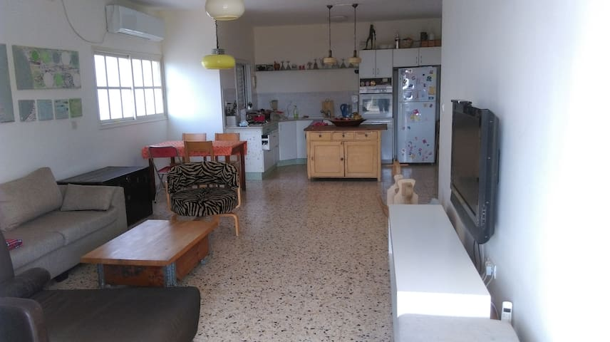 great apartment - Hod Hasharon - Apartmen
