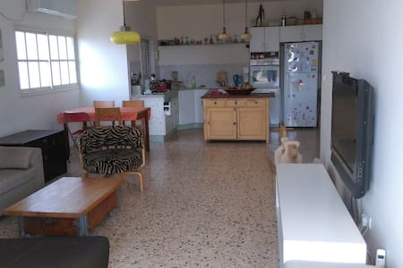 great apartment - Hod Hasharon - 公寓