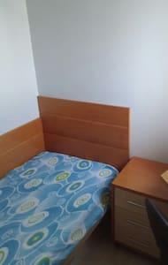 Quarto aconchegante e prático - Santo André - Apartment