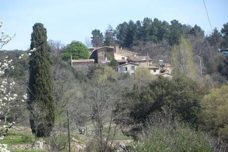 Gite en Cevennes - Anduze - Huis