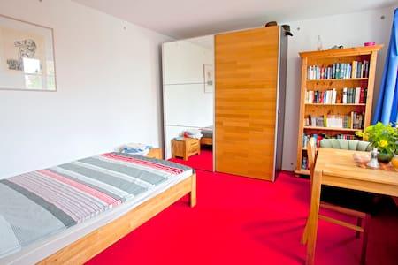 Zimmer mitten in Lübecks Altstadt - Lubecca