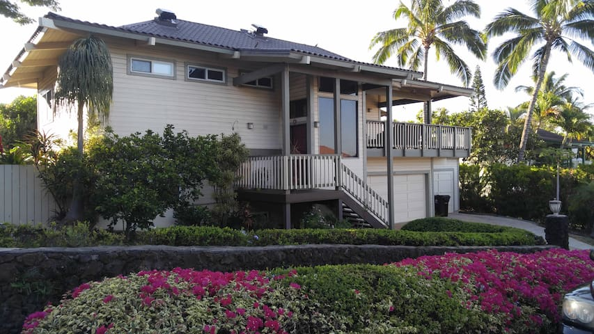 Enjoy local Kihei at its best! - Kihei - Hus