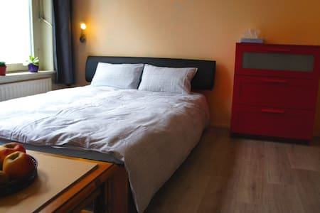 Private Room near Central Station - Amsterdam - Appartement