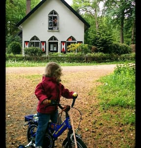 Charming family home in Woods close to Amsterdam - Hilversum - Haus