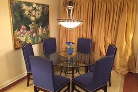 MANOR II - 5 MIN TO FRENCH QUARTER - Terrytown - House