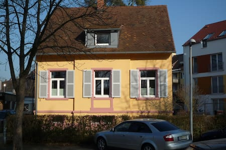 Flat near the university hospital - Freiburg - Huoneisto