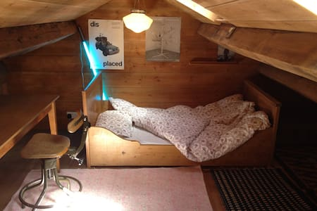 wooden attic bedroom in the hills in HX7 - West Yorkshire