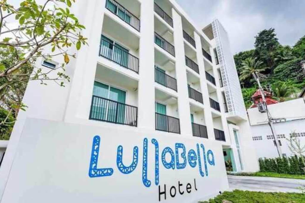Lullabella 酒店