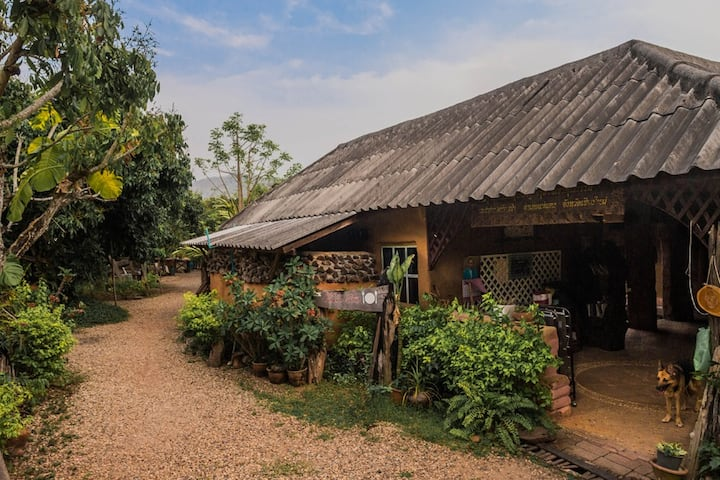 Earth Home Thailand (Kasalong 1)