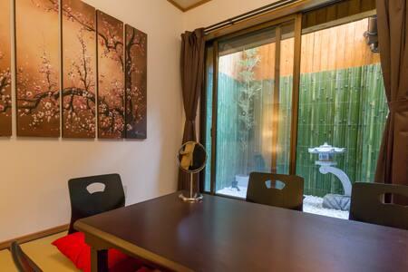 去祇园1分钟!已被改装的在京都市中心的独立房屋!最多可住8名! - Kyōto-shi
