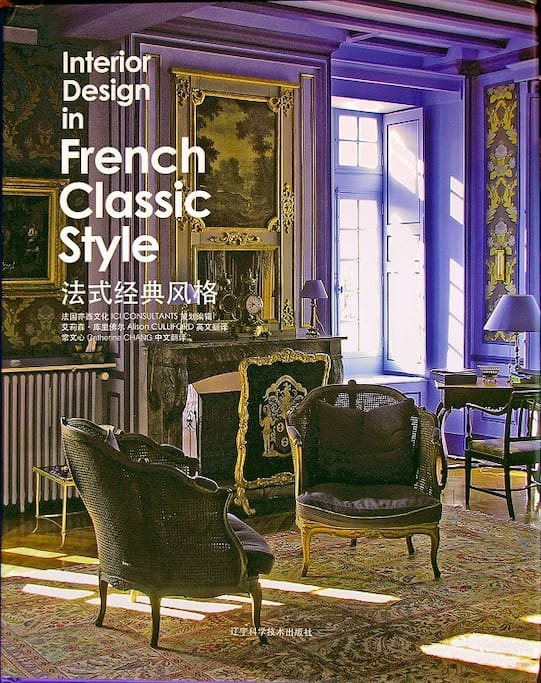 Sitting area of prestigious Chambre Marin as pictured on the front page of a luxury photo book