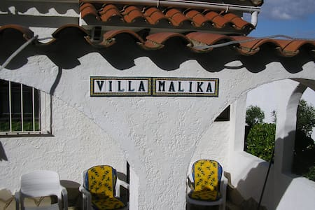 Charmante vakantie villa - L'Escala - Villa