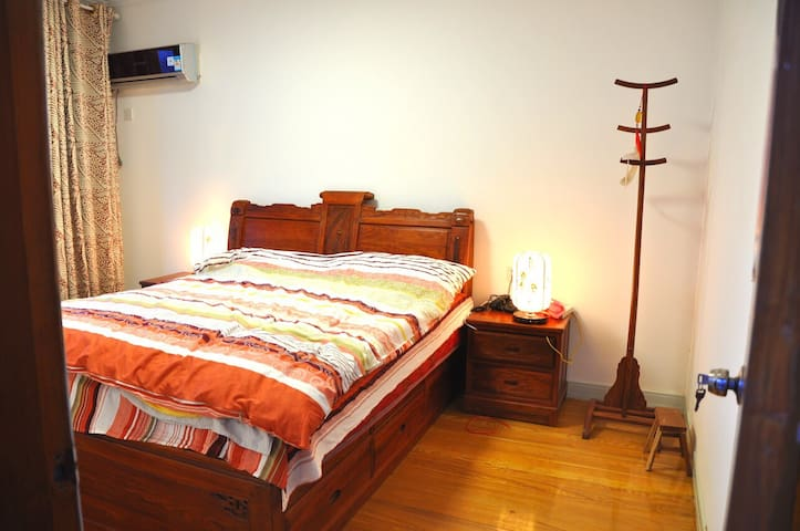 Cosy 1BD City Center - Yangzhou - Appartement